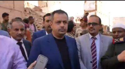 """رئيس الوزراء اليمني يصل إلى """"سيئون"""" لتفقد أضرار السيول والأمطار التي شهدتها مدينة تريم بحضرموت"""