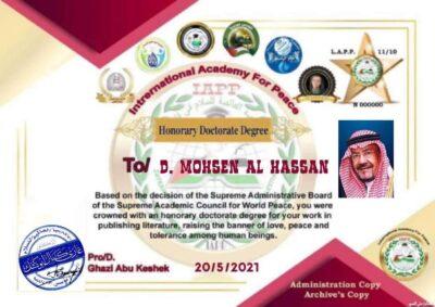 """الأكاديميه العالمية للسلام تمنح الدكتوراه الفخرية لـ""""آل حسان"""" و """"بيكاسو السعودية"""""""