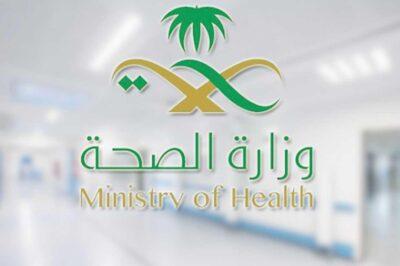 """"""" مريم الثمالي """" مديرة لإدارة مكافحة العدوى بصحة الطائف"""