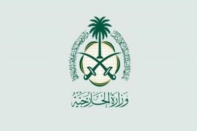 المملكة تُدين بأشد العبارات الاعتداءات السافرة التي قامت بها قوات الاحتلال الإسرائيلي لحرمة المسجد الأقصى الشريف