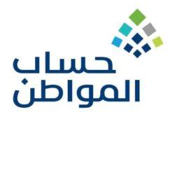 مطار الملك عبدالعزيز الدولي بجدة يشهد انطلاق ناجح للرحلات الدولية