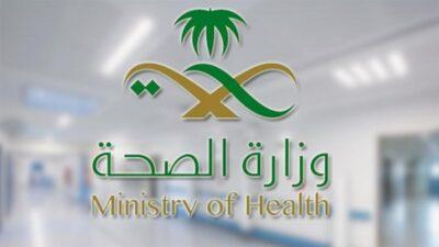 """الصحة: تسجيل """"1479"""" حالة إصابة جديدة بفيروس كورونا"""