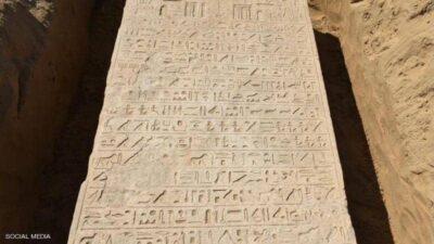 """مزارع مصري يعثر على """"كنز عسكري"""".. والكتابة هيروغليفية"""