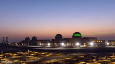 الإمارات.. 100 مليون ساعة عمل في محطات براكة للطاقة النووية