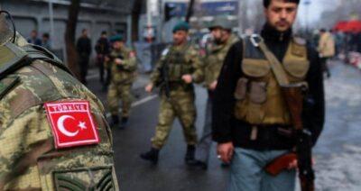 """تركيا تبدأ مهمة عسكرية """"مستحيلة"""" في أفغانستان"""