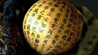 """اللغة الصينية تصعد عالميًا وتهدد عرش """"الإنجليزية"""""""