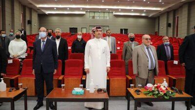 """الجامعة الهاشمية والاتحاد النسائي الأردني يعقدان ندوة حول """"المرأة السعودية"""""""