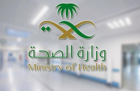 """الصحة: تسجيل """"1274"""" حالة إصابة جديدة بفيروس كورونا"""