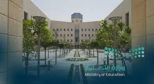 وزير التعليم يوجه بتمديد فترة إدخال الرغبات للمتقدمين على إجراءات النقل الداخلي والخارجي
