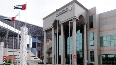 """السجن عاما وغرامة 500 ألف درهم لمتهم سب شخصا بـ""""رسالة صوتية"""" في الإمارات"""
