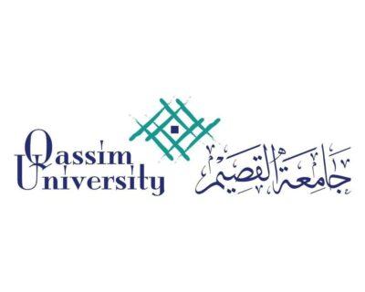 جامعة القصيم تطلق فعاليات وأنشطة النادي الصيفي الرابع افتراضيًا