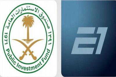 """""""صندوق الاستثمارات"""" يعقد شراكة مع """"E1 Series"""" لتأسيس بطولة العالم الأولى لسباق القوارب الكهربائية"""