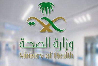 """الصحة: تسجيل """"1201"""" حالة إصابة جديدة بفيروس كورونا"""