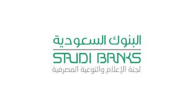 البنوك السعودية تحذر العملاء من كشف رموز التحقق لأي متصل