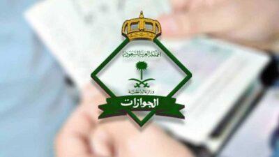 «الجوازات»: 6 خطوات لإيصال وثيقة السفر بعد تجديدها آليًا