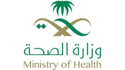 """الصحة: تسجيل """"1175"""" حالة إصابة جديدة بفيروس كورونا"""