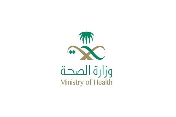 """الصحة: تسجيل """"1109"""" حالة إصابة جديدة بفيروس كورونا"""