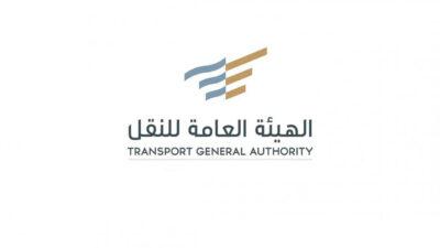 هيئة النقل: 13 بندًا يحتويها العقد الموحد لتأجير السيارات
