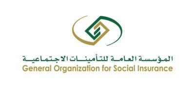 «التأمينات»: إجراءان على زائري فروع المؤسسة مراعاتهما