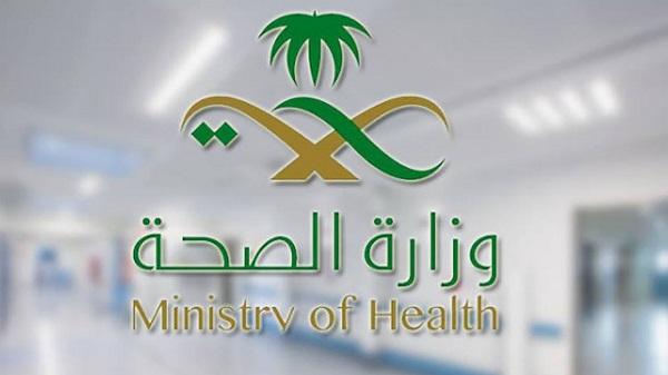 """الصحة: تسجيل """"1239"""" حالة إصابة جديدة بفيروس كورونا"""