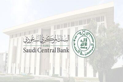 البنك المركزي السعودي: 3 خطوات تقلل «معدل عبء الدين»