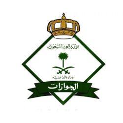وكيل إمارة منطقة الباحة يقوم بمباشرة إطلاق الوعول الجبلية