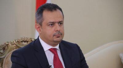اليمن يجري تقييمًا شاملًا بشأن الاستفادة من منحة الوقود السعودية