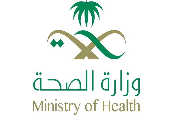 """الصحة: تسجيل """"1486"""" حالة إصابة جديدة بفيروس كورونا"""