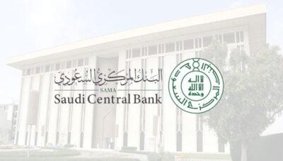 البنك المركزي يعلن تمديد برنامج تأجيل الدفعات لمدة 3 أشهر إضافية