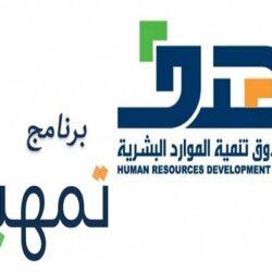 خريجة جامعة القصيم تتحدى الإعاقة.. وسمو أمير المنطقة يضمها لجائزة شقائق الرجال