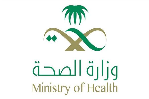 """الصحة: تسجيل """"1301"""" حالة إصابة جديدة بفيروس كورونا"""
