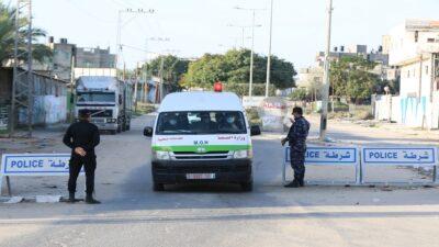 إغلاق أكبر مركز للإخصاب في غزة بعد خطأ طبي أودى بحياة سيدة