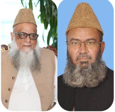 جمعية أهل الحديث المركزية الباكستانية:قرار قصر الحج على المواطنين والمقيمين يناسب تعاليم الدين الإسلامي