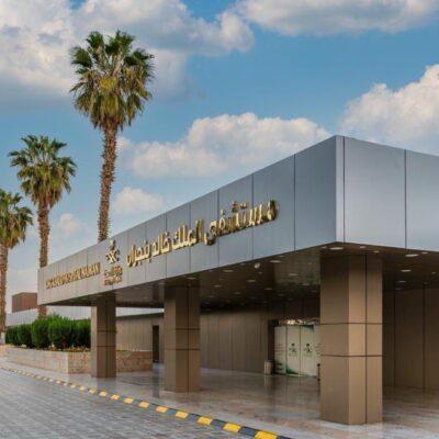 مستشفى الملك خالد يقدم عيادات افتراضية في 18 تخصصا