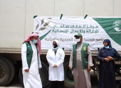 مركز الملك سلمان يسلم وزارة الصحة اليمنية أطنان من الأدوية والمستلزمات الطبية