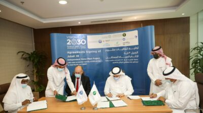 وزير البيئة يوقع اتفاقية مشروع محطة الجبيل للمرحلة الثالثة ( ب ) لانتاج المياه المستقل
