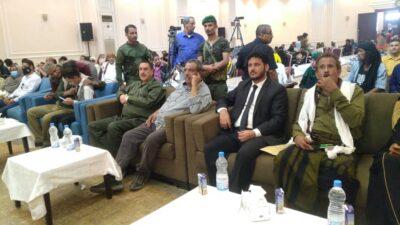 بالصور.. مسام يقيم فعالية لتوزيع كراسي كهربائية بأربع محافظات جنوب اليمن