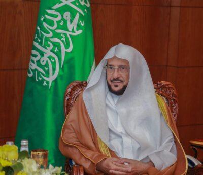 """""""وزير الشؤون الاسلامية """": قرار الحج تأكيد لحرص القيادة على إقامة الشعيرة وفق معايير السلامة"""