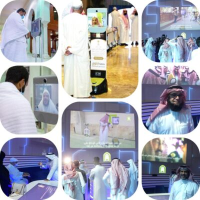 """الشؤون الإسلامية تعرض مشروع خدمة """"روبوت الفتوى الآلي"""" لزوار معرض مشروعات مكة الرقمي"""