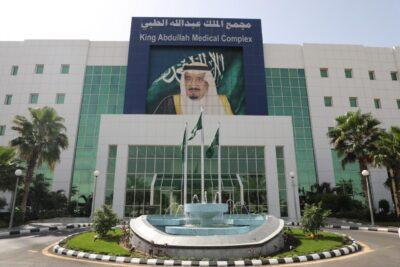 مجمع الملك عبدالله الطبي بجدة يُنقذ يد عشريني من البتر