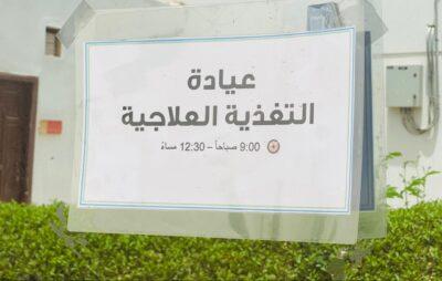 إرادة يقدم أكثر من 12 ألف وجبة وبرنامج غذائي خلال شهر مايو