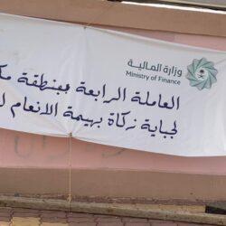 """بالفيديو .. """"أمانة جدة"""" تباشر إزالة 3 عقارات بنطاق البغدادية"""
