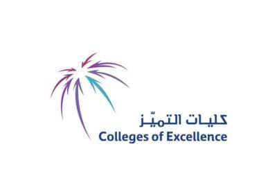 """""""كلية علوم الطيران"""" تستقبل طلبات القبول للعام التدريبي القادم"""
