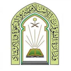 «الجوازات»: عدم تجديد «هوية مقيم» يُعرِّض صاحبها للإبعاد عند التكرار