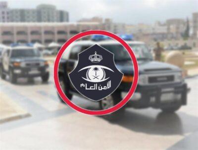 شرطة الرياض تضبط مواطن انتحل صفة رجل أمن وارتكب جرائم سلب