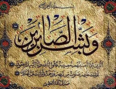 """""""نصر العبدالله"""" في ذمة الله"""