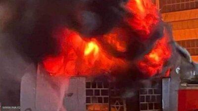 العراق.. ارتفاع حصيلة ضحايا حريق مستشفى كورونا إلى 70 قتيلا