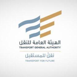 الداخلية: بدء سريان اشتراط التحصين لدخول الأنشطة واستخدام النقل العام.. أول أغسطس