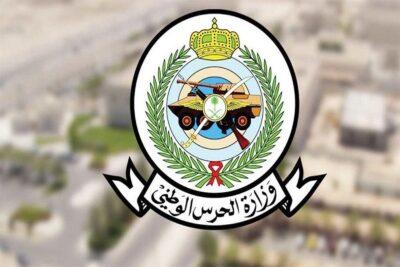 """""""الحرس الوطني"""" يعلن توفر وظائف شاغرة للرجال والنساء على بند التشغيل والصيانة"""