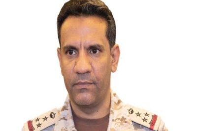 """""""التحالف"""" يعترض طائرة حوثية مفخخة في الأجواء اليمنية أطلقت باتجاه المملكة"""